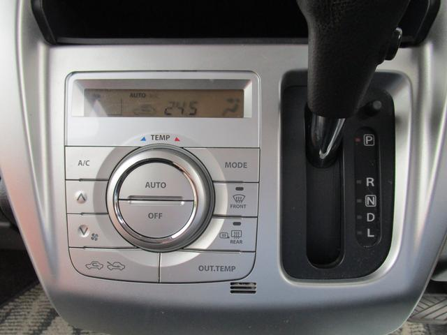 G レーダーブレーキサポート/アイドリングストップ/SDナビTV/Bluetoothオーディオ/新品LYZER15インチAW/ツートンルーフ/シートヒーター/ETC/オートエアコン/プッシュスタート(22枚目)