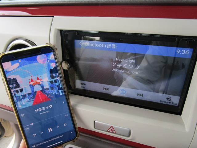 G レーダーブレーキサポート/アイドリングストップ/SDナビTV/Bluetoothオーディオ/新品LYZER15インチAW/ツートンルーフ/シートヒーター/ETC/オートエアコン/プッシュスタート(30枚目)
