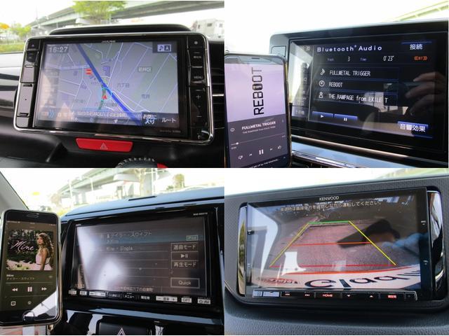 G レーダーブレーキサポート/アイドリングストップ/SDナビTV/Bluetoothオーディオ/新品LYZER15インチAW/ツートンルーフ/シートヒーター/ETC/オートエアコン/プッシュスタート(33枚目)