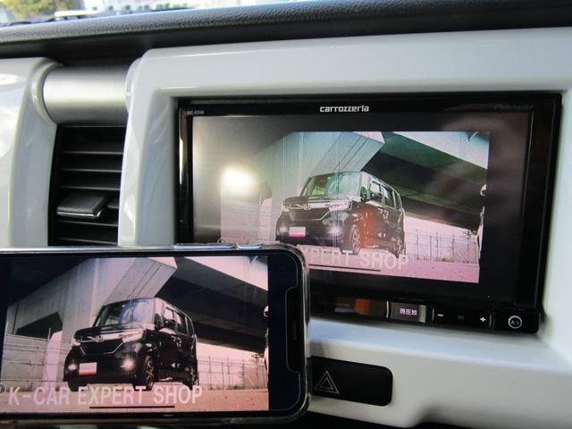 G SDナビ/Bluetoothオーディオ/ミラーリング/スマホ画面連携/レーダーブレーキサポート/新品LYZER15インチAW/Sエネチャージ/スマートキー/シートヒーター/ETC/車検R5年9月(16枚目)