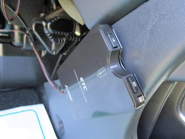 G SDナビ/Bluetoothオーディオ/ミラーリング/スマホ画面連携/レーダーブレーキサポート/新品LYZER15インチAW/Sエネチャージ/スマートキー/シートヒーター/ETC/車検R5年9月(21枚目)