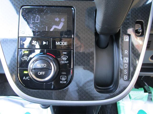 カスタム Xリミテッド SAIII SDナビTV/Bluetoothオーディオ/ミラーリング/スマホ画面連動/スマートアシストIII/アイドリングストップ/LEDヘッドライト/LEDフォグ/オートハイビーム/シートヒーター/スマートキー(21枚目)