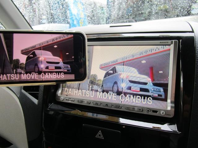 カスタム Xリミテッド SAIII SDナビTV/Bluetoothオーディオ/ミラーリング/スマホ画面連動/スマートアシストIII/アイドリングストップ/LEDヘッドライト/LEDフォグ/オートハイビーム/シートヒーター/スマートキー(28枚目)