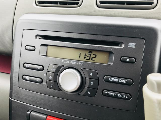 「ダイハツ」「ムーヴコンテ」「コンパクトカー」「宮城県」の中古車25