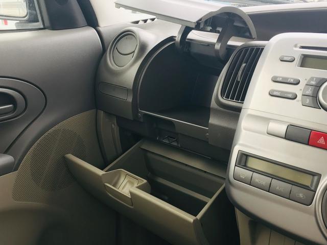 「ダイハツ」「タント」「コンパクトカー」「宮城県」の中古車40