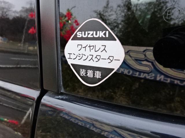 スズキ ワゴンR FT-Sリミテッド ターボ フォグランプ