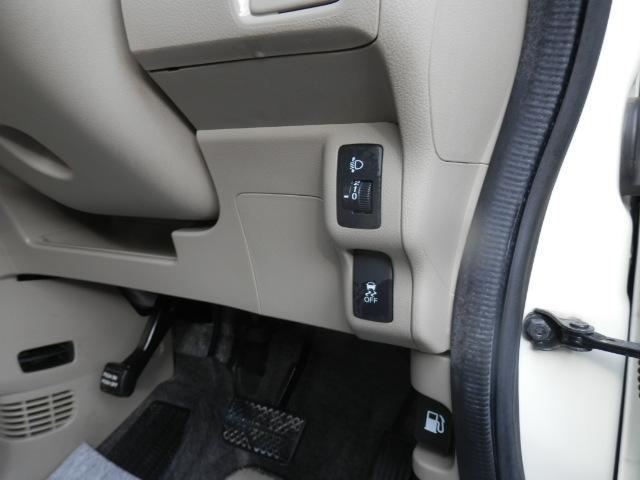 G 両側スライドドア ABS Wエアバック スマートキー(15枚目)