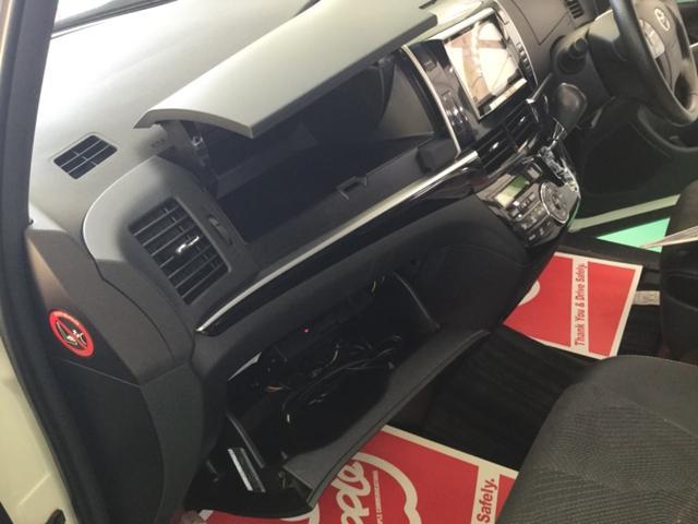 アエラス プレミアムエディション 4WD フリップダウン(17枚目)