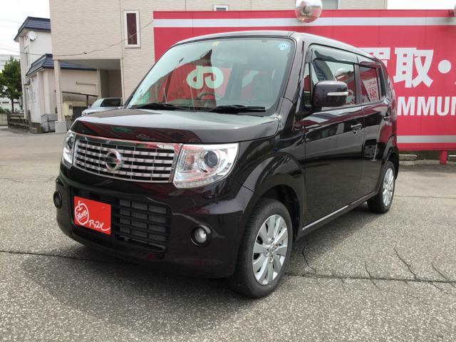 ドルチェX FOUR 4WD ナビTV Bカメラ 専用シート(10枚目)