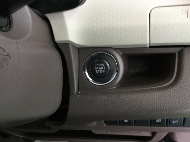 ドルチェX FOUR 4WD ナビTV Bカメラ 専用シート(13枚目)