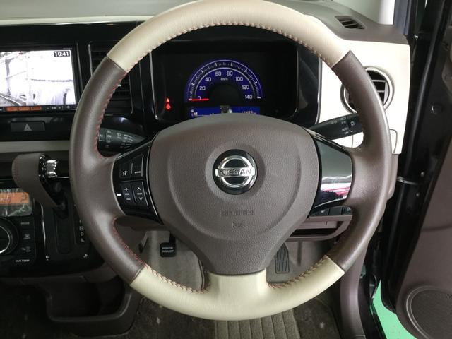 ドルチェX FOUR 4WD ナビTV Bカメラ 専用シート(15枚目)