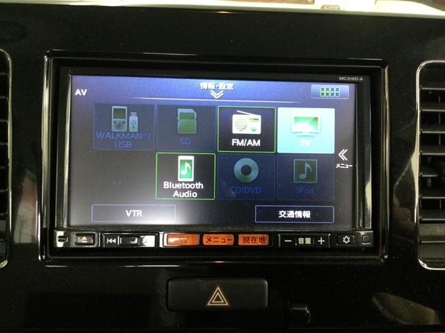 ドルチェX FOUR 4WD ナビTV Bカメラ 専用シート(20枚目)