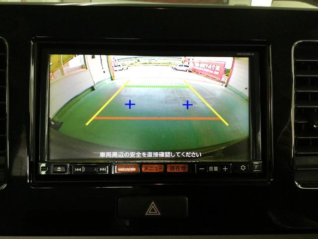 ドルチェX FOUR 4WD ナビTV Bカメラ 専用シート(21枚目)