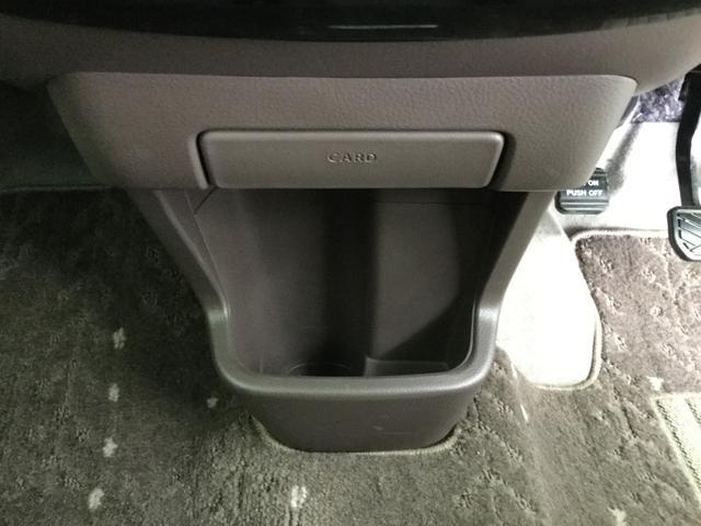 ドルチェX FOUR 4WD ナビTV Bカメラ 専用シート(23枚目)