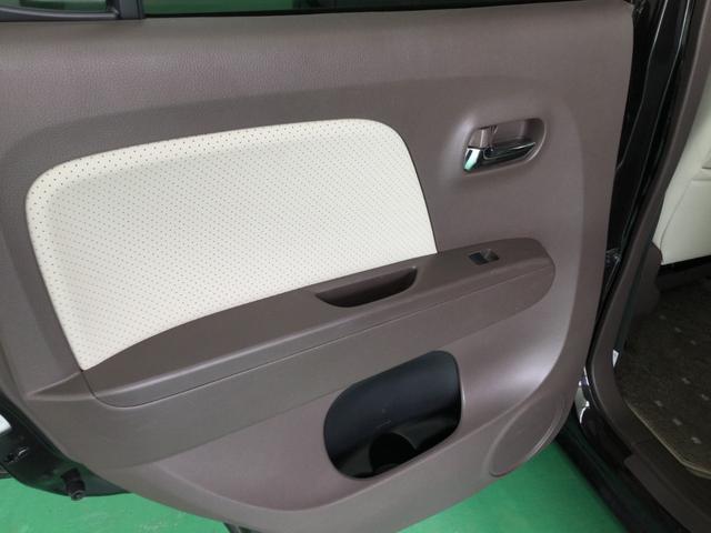 ドルチェX FOUR 4WD ナビTV Bカメラ 専用シート(39枚目)