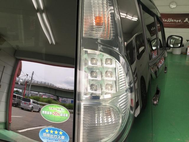 ドルチェX FOUR 4WD ナビTV Bカメラ 専用シート(47枚目)