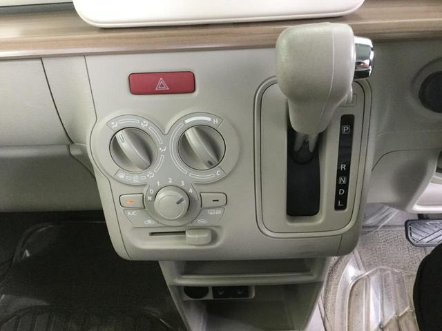 S 4WD レーダーブレーキサポート アイドリングストップ スマートキー&プッシュスタート 社外メモリーナビ TV 前席シートヒーター エンジンスターター オートライト HID 社外14インチアルミ(16枚目)