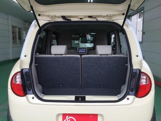 S 4WD レーダーブレーキサポート アイドリングストップ スマートキー&プッシュスタート 社外メモリーナビ TV 前席シートヒーター エンジンスターター オートライト HID 社外14インチアルミ(21枚目)