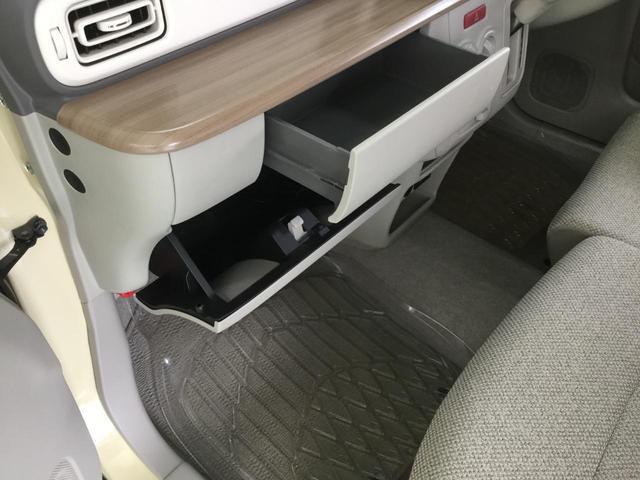 S 4WD レーダーブレーキサポート アイドリングストップ スマートキー&プッシュスタート 社外メモリーナビ TV 前席シートヒーター エンジンスターター オートライト HID 社外14インチアルミ(26枚目)