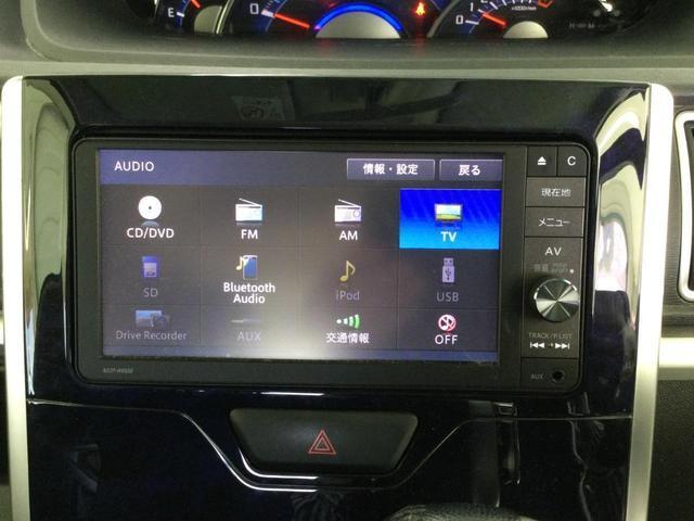 カスタムRS トップエディションSAII 4WD 純正メモリーナビ フルセグTV Bカメラ スマートアシスト 両側パワースライドドア ステアリングリモコン LEDヘッドライト 純正15インチアルミホイール スマートキー&プッシュスタート(19枚目)
