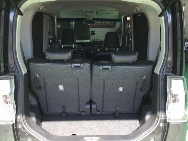 カスタムRS トップエディションSAII 4WD 純正メモリーナビ フルセグTV Bカメラ スマートアシスト 両側パワースライドドア ステアリングリモコン LEDヘッドライト 純正15インチアルミホイール スマートキー&プッシュスタート(28枚目)