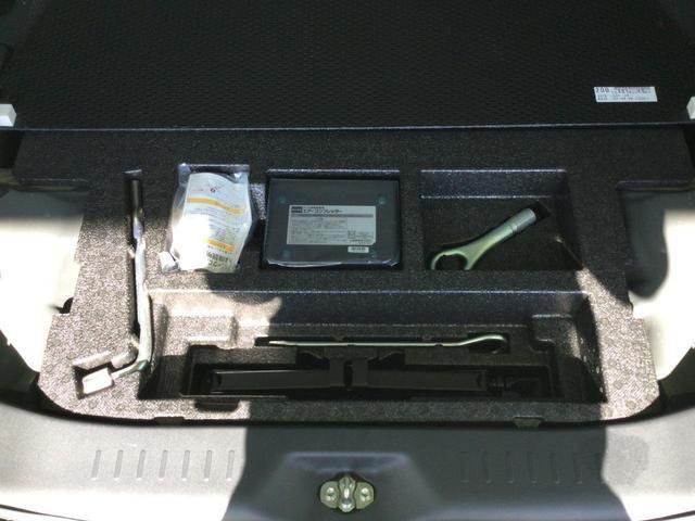 カスタムRS トップエディションSAII 4WD 純正メモリーナビ フルセグTV Bカメラ スマートアシスト 両側パワースライドドア ステアリングリモコン LEDヘッドライト 純正15インチアルミホイール スマートキー&プッシュスタート(31枚目)