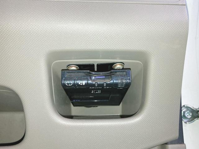 L SA 新春初売価格 是非この機会にお買い求めください 社外HDDナビ スマートアシスト キーレスキー LEDヘッドライト 社外14インチアルミホイール ETC エンジンスターター(23枚目)