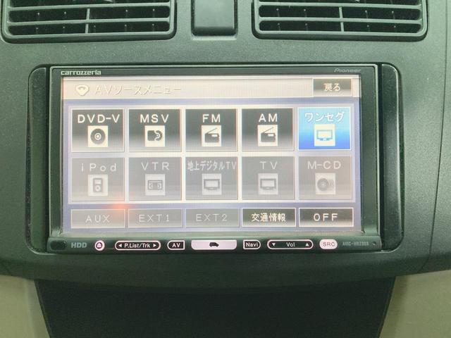 L SA 新春初売価格 是非この機会にお買い求めください 社外HDDナビ スマートアシスト キーレスキー LEDヘッドライト 社外14インチアルミホイール ETC エンジンスターター(24枚目)