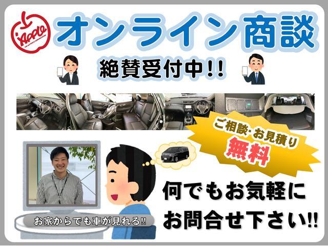 オンライン商談受付中!!店舗TOPページからオンライン予約で簡単受付!