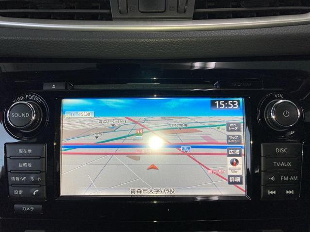20X HVエクストリーマXエマジェンシーブレーキP メーカーナビ フルセグTV アラウンドビューモニター 大型サンルーフ シートヒータ カプロシート エマージェンシーブレーキ パワーバックドア ETC クルーズコントロール パーキングアシスト(23枚目)