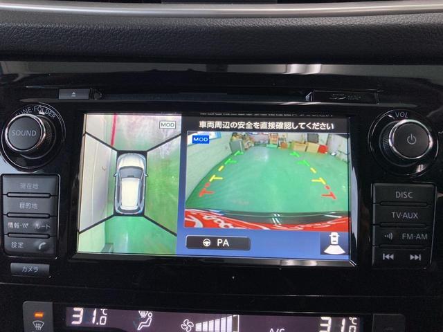 20X HVエクストリーマXエマジェンシーブレーキP メーカーナビ フルセグTV アラウンドビューモニター 大型サンルーフ シートヒータ カプロシート エマージェンシーブレーキ パワーバックドア ETC クルーズコントロール パーキングアシスト(24枚目)