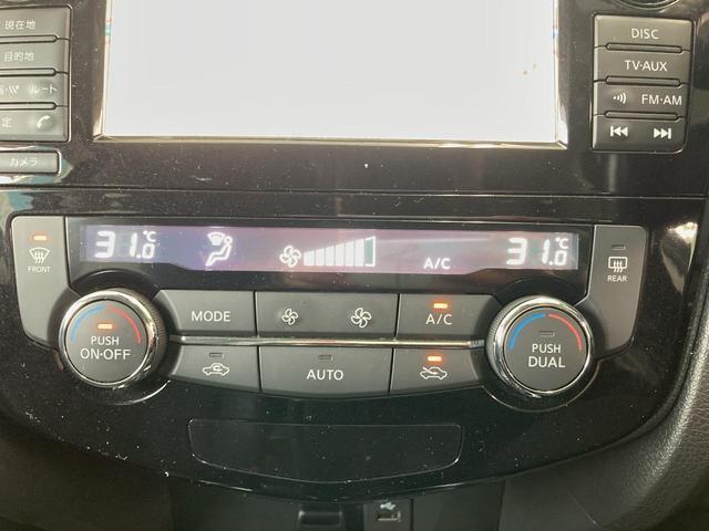 20X HVエクストリーマXエマジェンシーブレーキP メーカーナビ フルセグTV アラウンドビューモニター 大型サンルーフ シートヒータ カプロシート エマージェンシーブレーキ パワーバックドア ETC クルーズコントロール パーキングアシスト(25枚目)