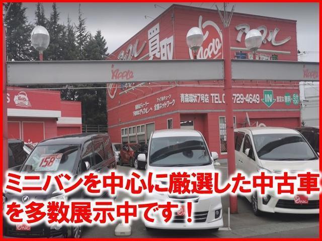 アップルが日本で初めての買取店をオープンさせたこともあり、下取りの価格も満足できる金額をご提示させていただきます!