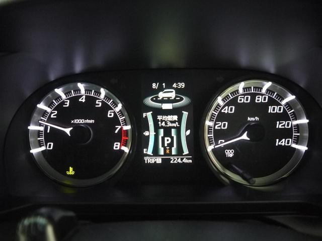 カスタム RS ハイパーSA レーダブレーキサポート 純正ナビ フルセグTV Bカメラ スマートキー プッシュスタート 純正アルミホイール(17枚目)