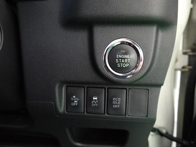 カスタム RS ハイパーSA レーダブレーキサポート 純正ナビ フルセグTV Bカメラ スマートキー プッシュスタート 純正アルミホイール(20枚目)