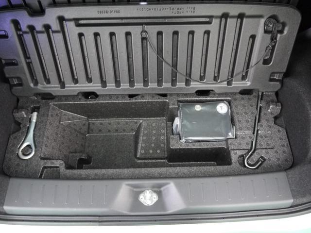 カスタム RS ハイパーSA レーダブレーキサポート 純正ナビ フルセグTV Bカメラ スマートキー プッシュスタート 純正アルミホイール(40枚目)