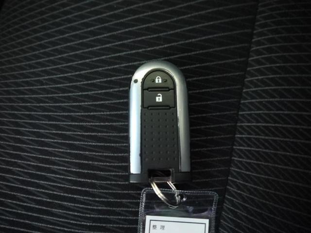カスタム RS ハイパーSA レーダブレーキサポート 純正ナビ フルセグTV Bカメラ スマートキー プッシュスタート 純正アルミホイール(42枚目)