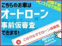 ドルチェX FOUR 4WD ナビTV Bカメラ 専用シート(69枚目)