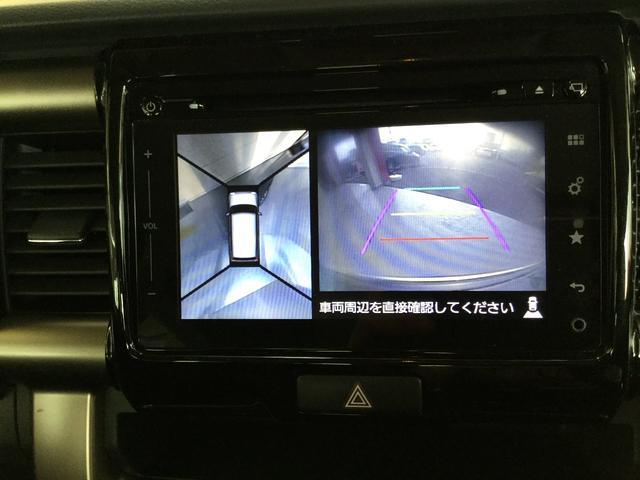 JスタイルII デュアルレーダーブレーキサポート 純正ナビ マルチビューモニター エネチャージ  スマートキー エンジンスターター(20枚目)