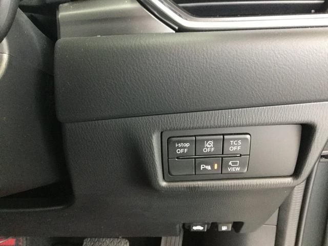 XD プロアクティブ ドライビングポジションサポートパッケージ BOSEサウンドシステム 純正ナビ・フルセグTV・マルチビューモニター(28枚目)