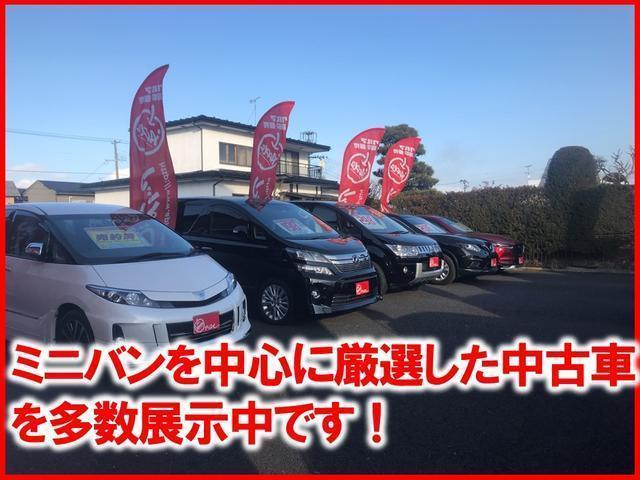 買取直販車も多数展示しておりますので、お買い得な1台をご提案致します!