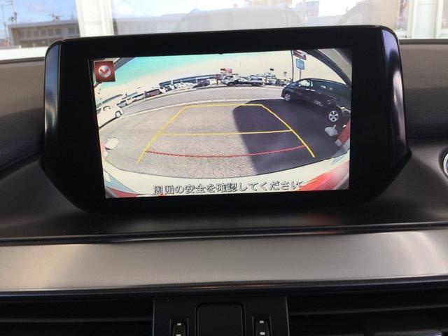 XD プロアクティブ 純正ナビ フルセグTV Bカメラ スマートキー ヘッドアップディスプレイ セーフティークルーズパッケージ 前後スマートシティーブレーキサポート レーダークルーズ(16枚目)
