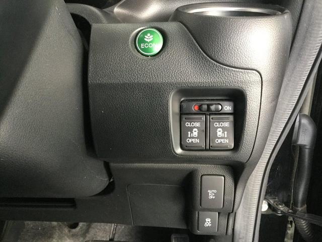 G・ターボLパッケージ 社外SDナビ・フルセグTV・バックビューカメラ 両側電動スライドドア ETC HIDヘッドライト エンジンスターター クルーズコントロール シートヒーター オートライト(21枚目)