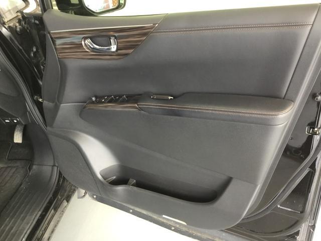 250ハイウェイスターS アーバンクロム 4WD 純正ナビ アラウンドビューモニター リアエンターテイメント 両側電動スライドドア インテリジェントキー クルーズコントロール エンジンスターター(18枚目)