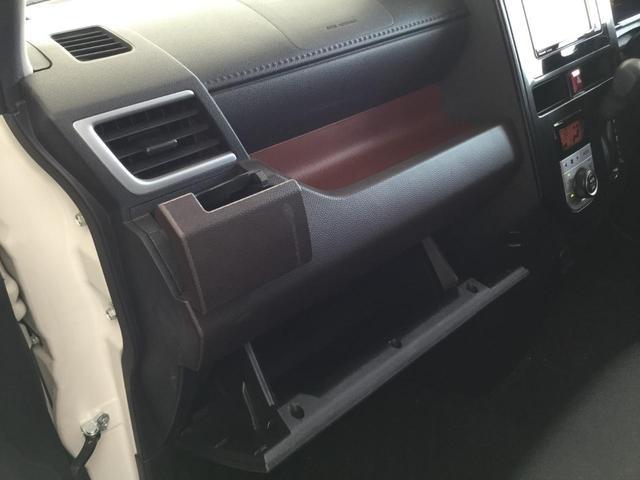 G 4WD ワンオーナー 社外ナビ 両側電動スライドドア スマートアシストIII 前後ドラレコ ETC 社外HID 16インチアルミ 寒冷地仕様 シートヒーター アイドリングストップ エンジンスターター(22枚目)