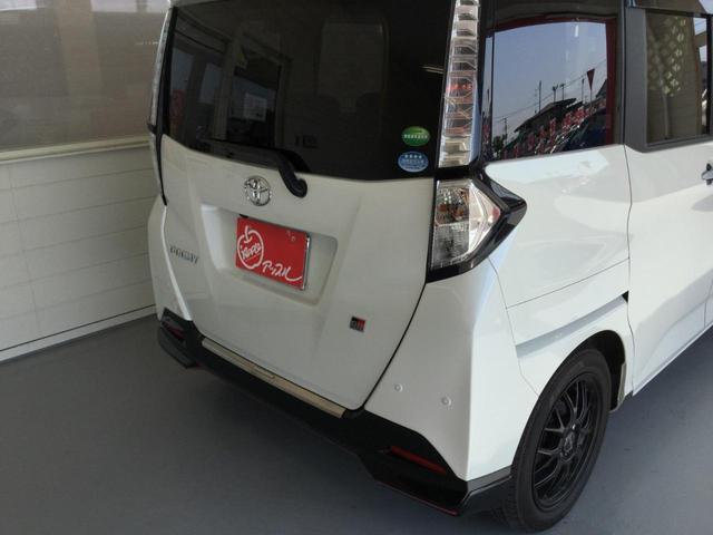 G 4WD ワンオーナー 社外ナビ 両側電動スライドドア スマートアシストIII 前後ドラレコ ETC 社外HID 16インチアルミ 寒冷地仕様 シートヒーター アイドリングストップ エンジンスターター(29枚目)