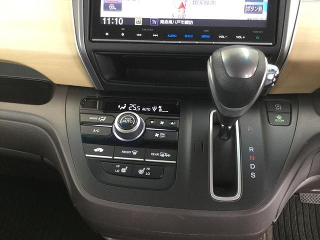 G・ホンダセンシング 4WD ワンオーナー 純正ナビ フルセグTV 両側パワースライドドア バックカメラ ドラレコ 純正フリップダウンモニター ホンダセンシング エンジンスターター スマートキー Moduro15inアルミ(14枚目)