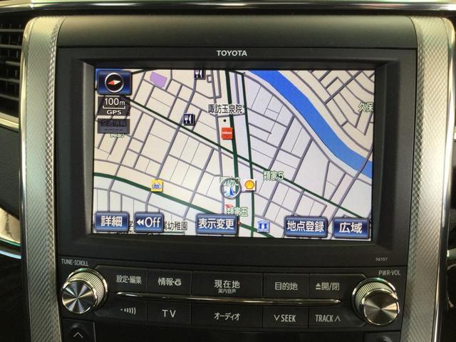 SR Cパッケージ 4WD サンルーフ レザーシート 純正ナビ フルセグTV バックビューカメラ 後席フリップダウンモニター 両側パワースライドドア パワーバックドア スマートキー プレミアムサウンドシステム クルコン(15枚目)