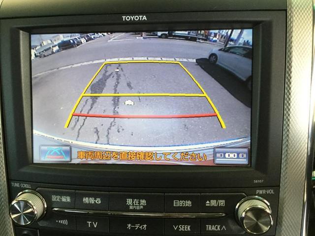 SR Cパッケージ 4WD サンルーフ レザーシート 純正ナビ フルセグTV バックビューカメラ 後席フリップダウンモニター 両側パワースライドドア パワーバックドア スマートキー プレミアムサウンドシステム クルコン(16枚目)