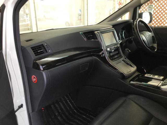 SR Cパッケージ 4WD サンルーフ レザーシート 純正ナビ フルセグTV バックビューカメラ 後席フリップダウンモニター 両側パワースライドドア パワーバックドア スマートキー プレミアムサウンドシステム クルコン(24枚目)